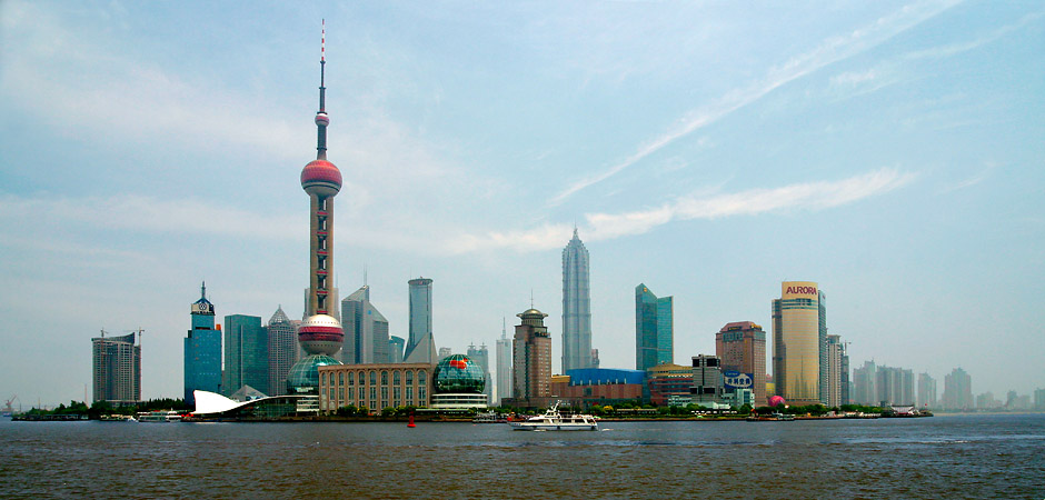 Skyline of Pudong District with famous space needle featured