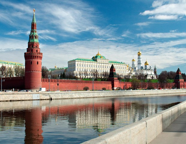 This image has an empty alt attribute; its file name is kremlin-dscf1671-2500.jpg